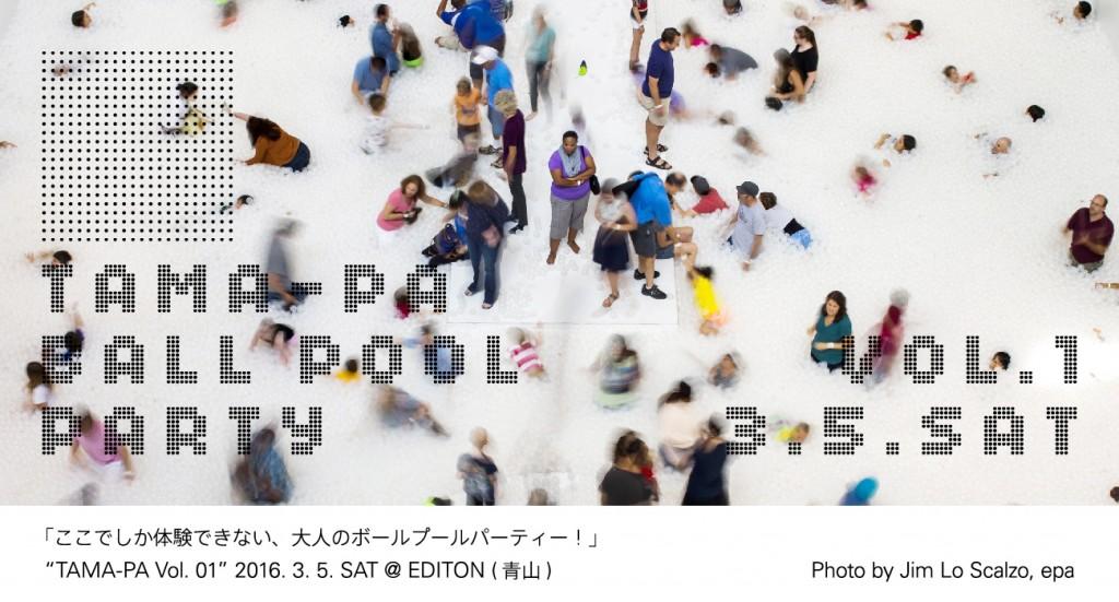 tama-pa_cv_photo_mat_3-01_jp