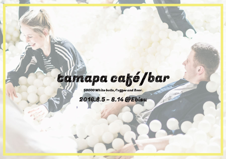 tama-cafe-web-header