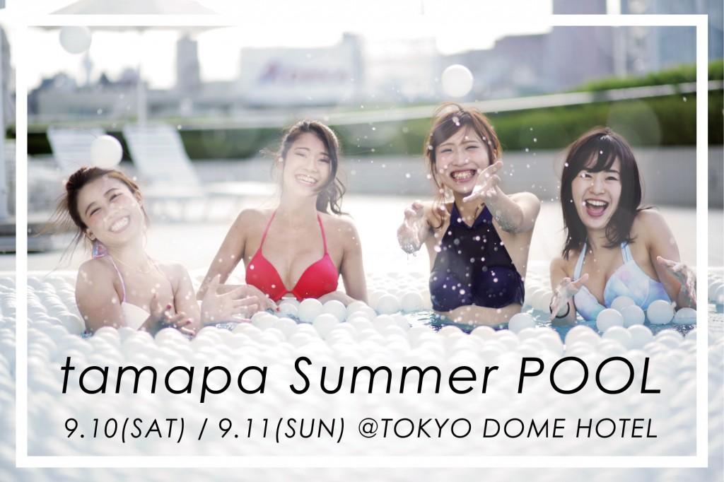 tamapa-pool-08009