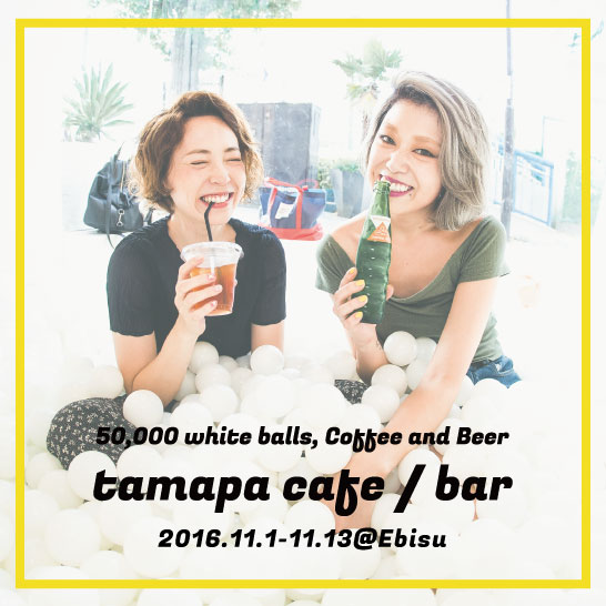 tamapa-ori-cafe-bar-11jpg